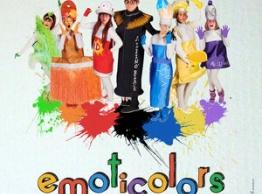 """""""Emoticolors"""" en el Teatro Carrión"""