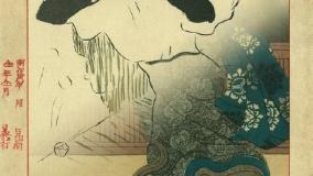 """""""La Estampa Japonesa y la Belle Epoque. De Monet a Hokusai. Raw Arty Collection"""""""